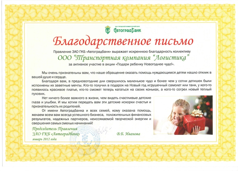 Менее трёх тысяч рублей за e ink читалку
